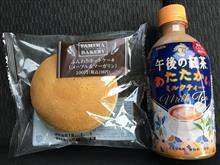 ファミマベーカリー ふんわりホットケーキ(メープル&マーガリン)