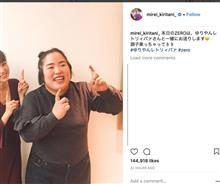 何これ凄い!桐谷美玲とゆりやんレトリィバァのツーショットが凄い状況だと話題に