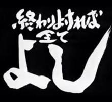 みんカラライフは最高の1年でした~~~(o❛罒❛o)ニヒヒ♡