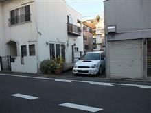 暖かい横浜へ。