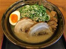今年の納麺!
