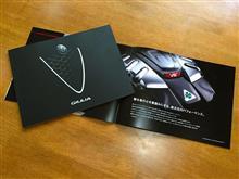 Alfa Romeo Giulia アンコールフェアで、QUADRIFOGLIOとSUPER に乗ってきました。(*^ω^*)