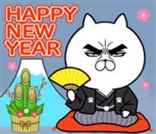 新年 明けましておめでとうございます。