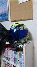 ニューヘルメット