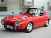 トヨタ、「S800」 ~