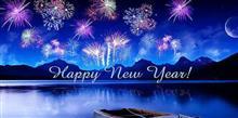 ☆ HAPPY NEW YEAR ☆ 2018