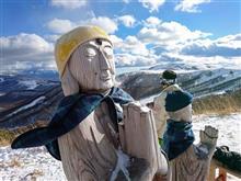 白樺高原でスキーと温泉(序章)