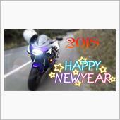 謹賀新年❗