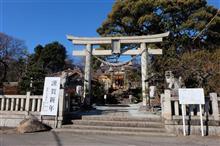初詣は八雲神社でした
