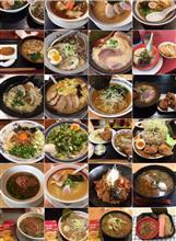 2017麺総括