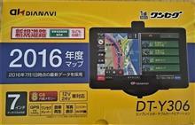 エンブレイスポータブルカーナビケーション  DT-Y306