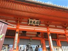 勝尾寺へ初詣