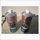2サイクルオイルの潤滑能力