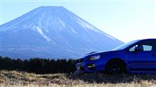 富士山特盛り入りました~