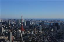 Tokyo 六本木 永代橋