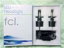 【fcl.】新型LEDヘッドライト フォグランプ ファンレス モニターレポート(机上編)
