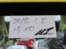 2018走り初め in ALT