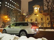 冬の北海道の旅 2018 ⑤