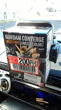 GUNDAM X(GX-9900)入手【ガチャガチャ】