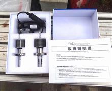 fcl.LEDヘッドライトモニター結果報告