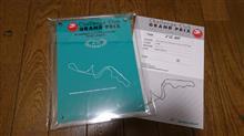 01/06 鈴鹿チャレンジクラブグランプリ