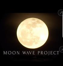 月を感じる暮らし