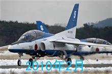 2017年12月21日(木) 松島基地展開(1stブルーインパルスフィールドアクロ/4機1区分