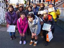 LRL誌・読者参加型新春企画 「新宿山の手七福神巡りツアー」
