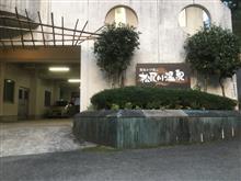 松尾川温泉G