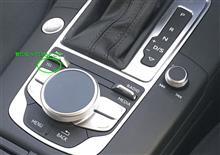 箱替え【体験版】~Audi A3 iPhone接続編~