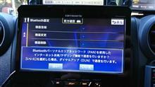 サイバーナビ通信モジュール更新問題解決