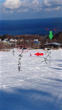 臼尻高原スキー場オープン!(笑)