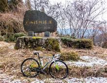 今朝のサイクリング --- 久々のお山。