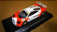 マクラーレンF1 GTR ズーハイ