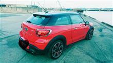 Red Hot Mini