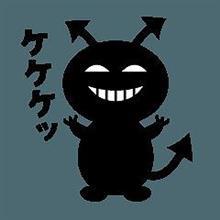 2018年 裏所信表明~悪魔の囁き (ToT)/~~~