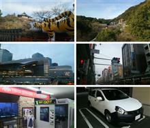 初詣から梅田と日本橋で買い物して代車生活始まり---