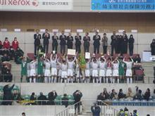 前橋育英、悲願の初優勝!