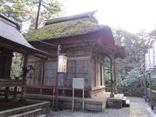 正月乗り鉄2日目 ~弥彦神社参拝と羽越本線で北上へ~