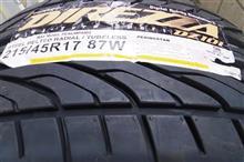 タイヤ修理断念、交換へ‼