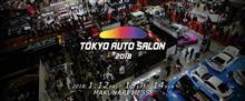 東京オートサロン2018行きます宣言!