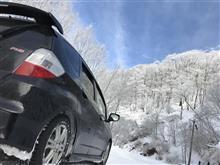 【おさんぽ】冬の御山探検!初めての樹氷観察♪(*´ω`*)