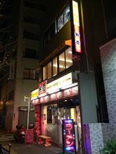 らーめん弁慶 浅草本店