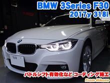 BMW 3シリーズ(F30) パドルシフト有効化などコーディング施工