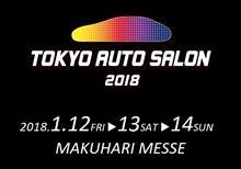 東京オートサロン2018 搬入です!!