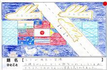 台湾「米と軍事交流」 中国反発