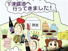 """""""いぬ""""と""""ねこ""""(H30/01/11)"""