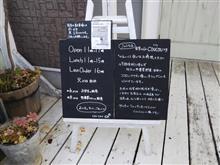 食堂Cafe coucou (くくぅ)