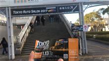 どこよりも遅いw 東京オートサロン2017レポ