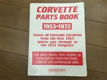 Corvette Parts Book